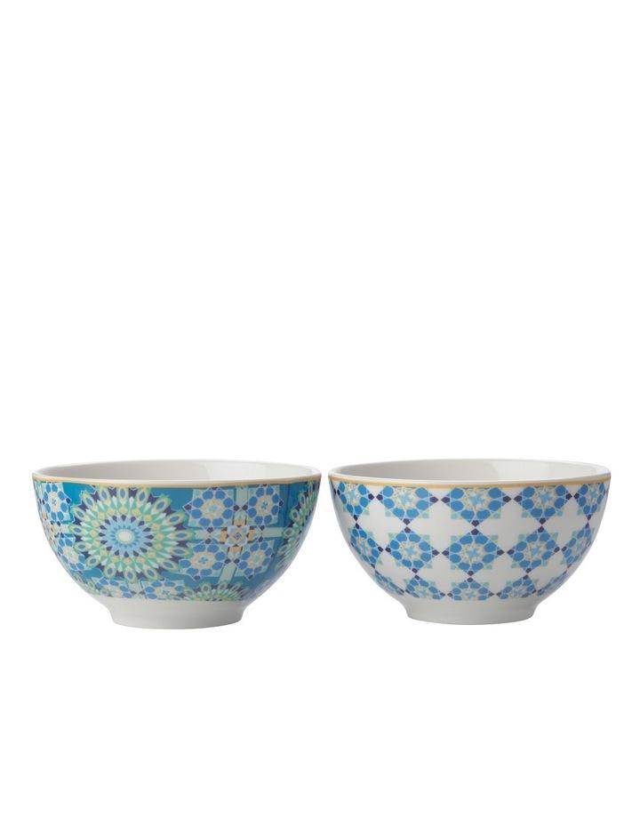 Teas & C's Isfara Set of 2 Bowl Blue 10cm Gift Boxed image 1