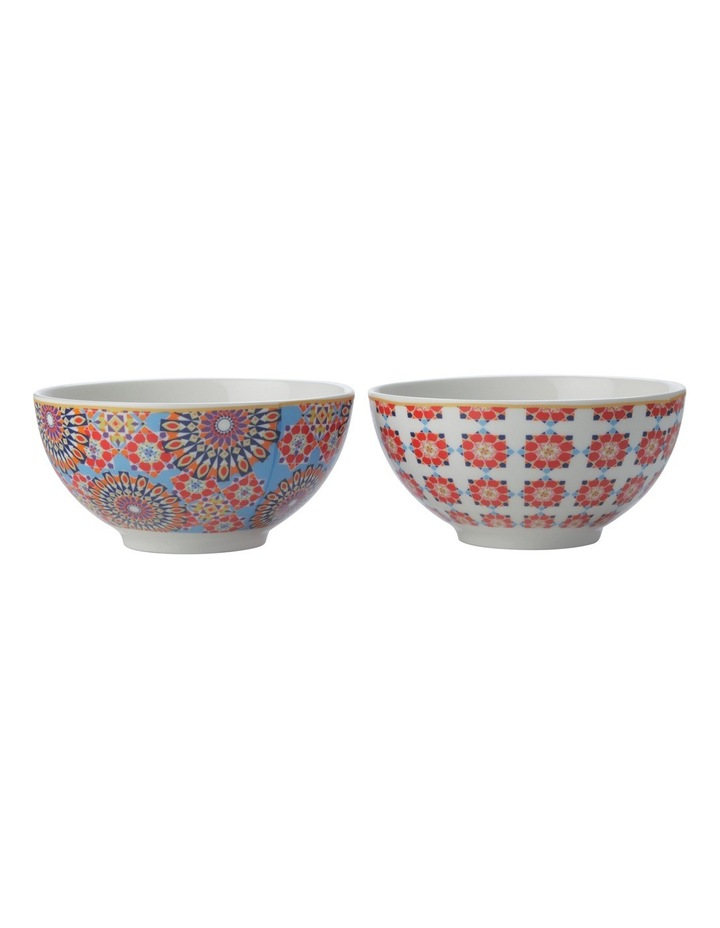 Teas & C's Isfara Set of 2 Bowl Red12.5cm Gift Boxed image 1