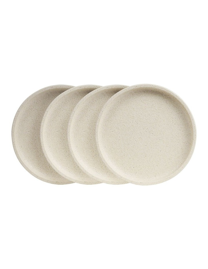 Platform 23cm Set of 4 Entree Plate in Cream image 1