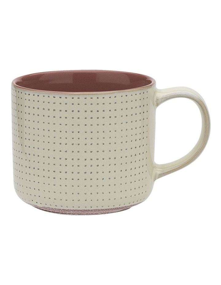 Carbon Cherry 340ml Mug image 1