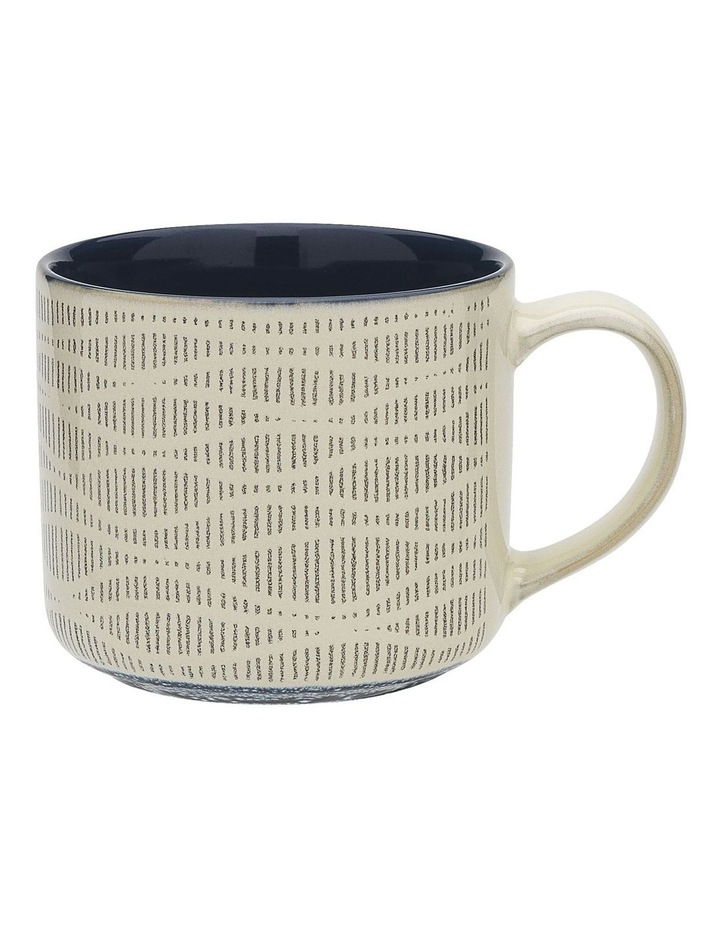 Carbon Indigo 340ml Mug image 1