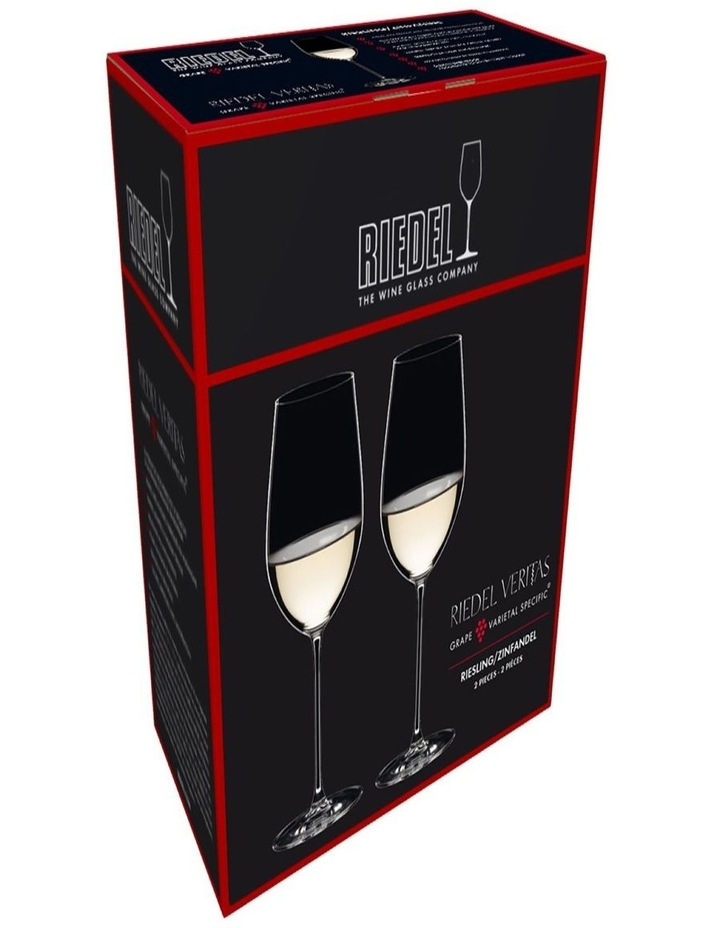 Veritas Riesling Set of 2 image 2