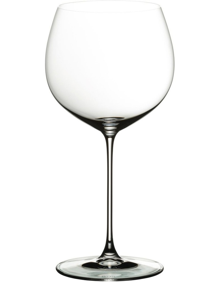 Veritas Oaked Chardonnay Set of 2 image 1