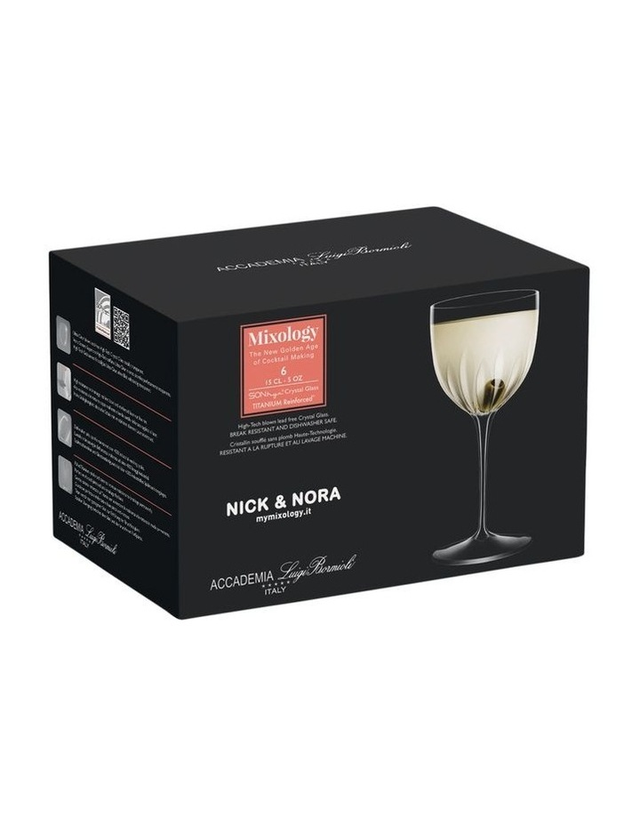 Mixology Nick & Nora 150Ml Set Of 6 image 2