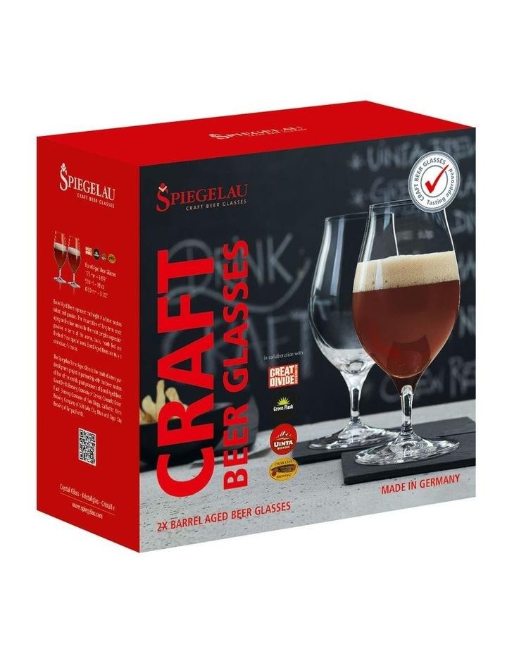 Craft Beer Barrel Aged Beer Twin Pack image 1