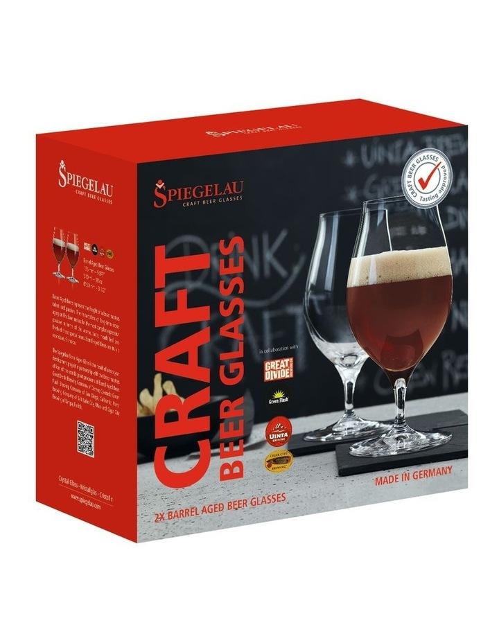 Craft Beer Barrel Aged Beer Twin Pack image 2