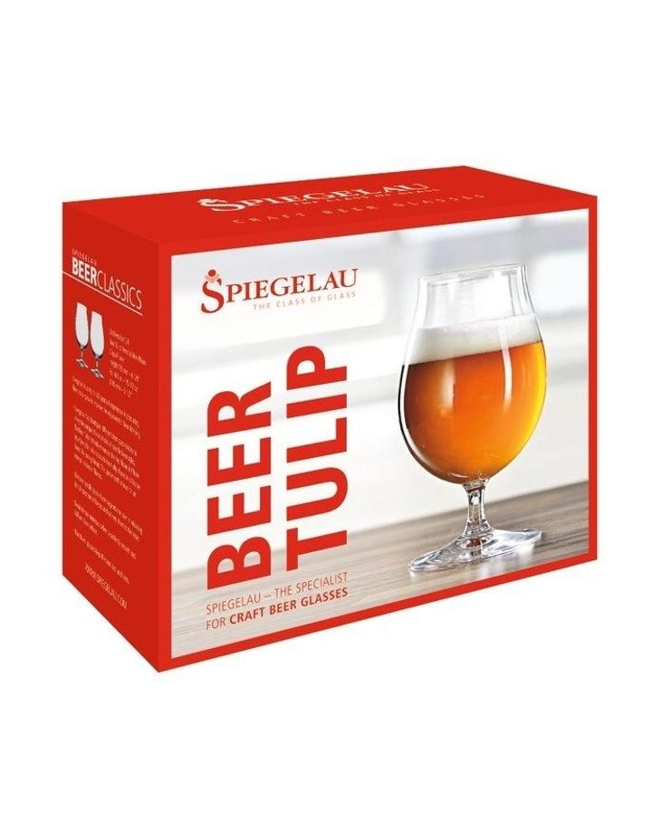 Beer Classics Stemmed Pilsner Twin Pack image 2