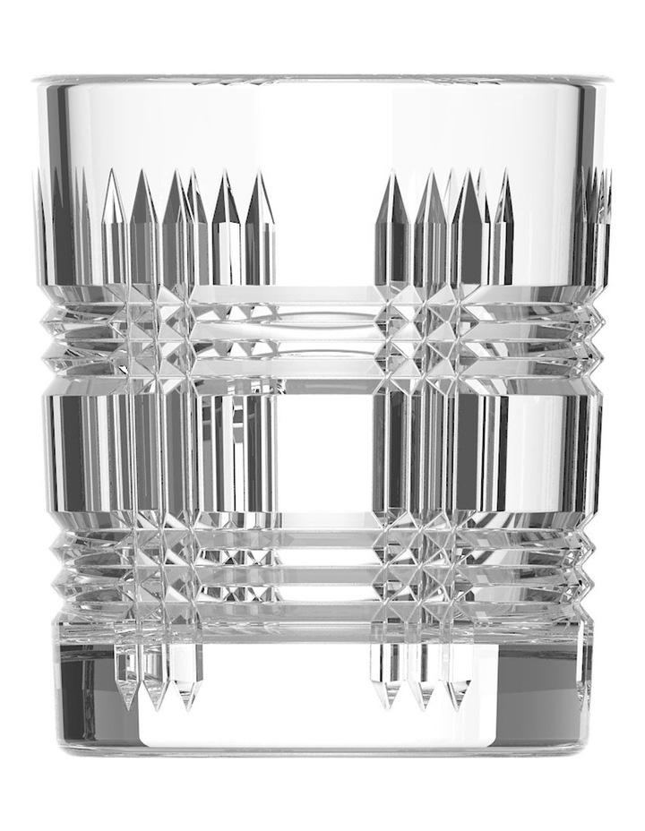 Bond Tumbler 250ml - Set of 4 image 1