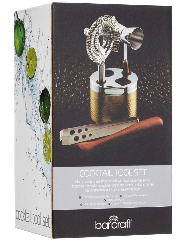 Cocktail Tool Set 5pc Gift Boxed image 2