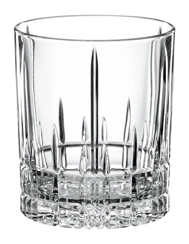 Perfect Serve 3pc Whisky Set image 2