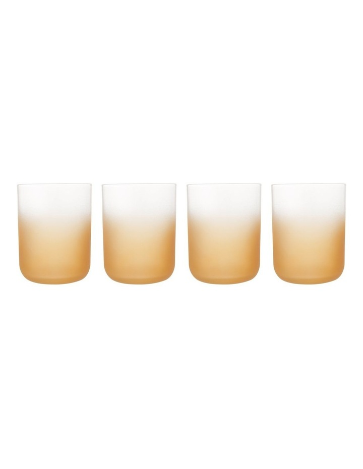 Arlo Frosted Tumbler Set of 4 Terracotta image 2