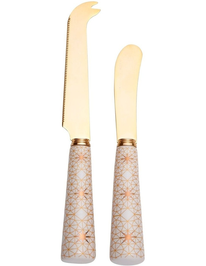 Starry Night Spreader & Cheese Knife Set Gift Boxed image 1