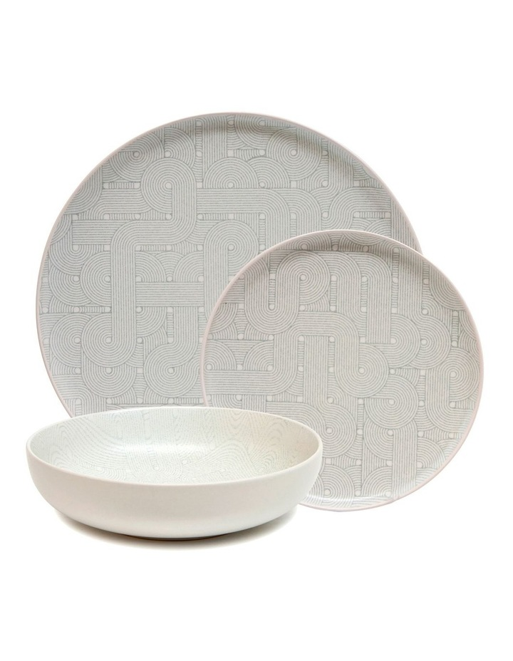 Gubi Dinner Set - 12 Piece image 1