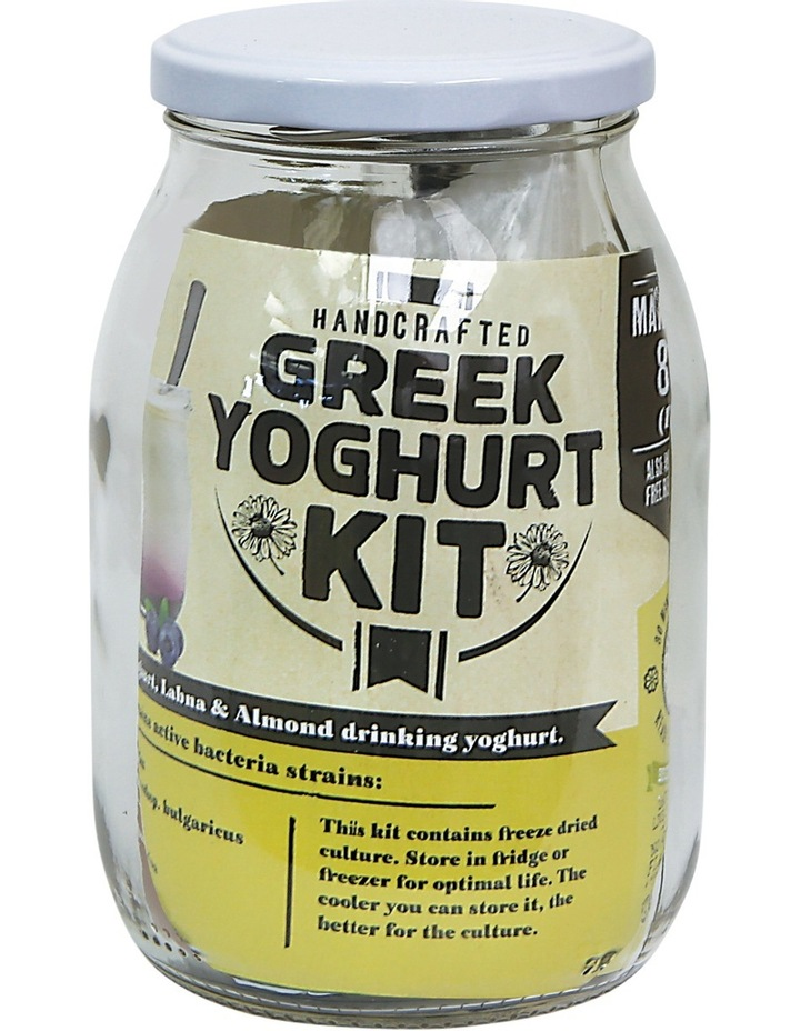 Greek Yoghurt Jar image 1