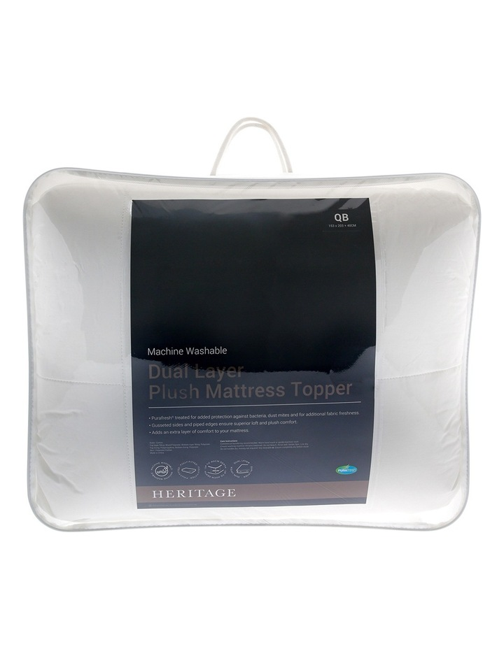 Plush Dual Layer Mattress Topper image 1