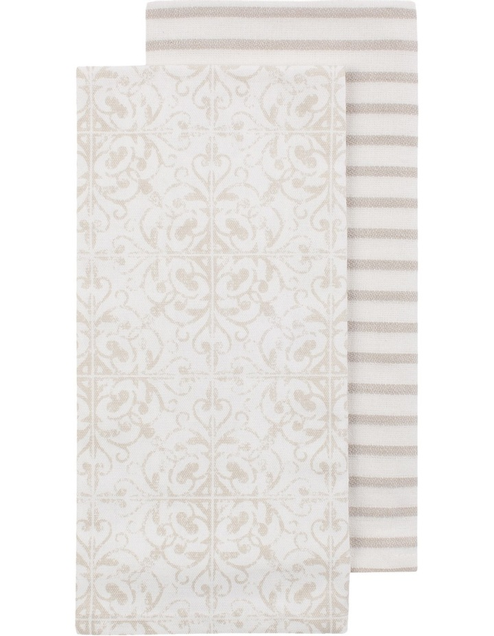 Haven Cotton 2 Pack Teatowels Taupe image 1