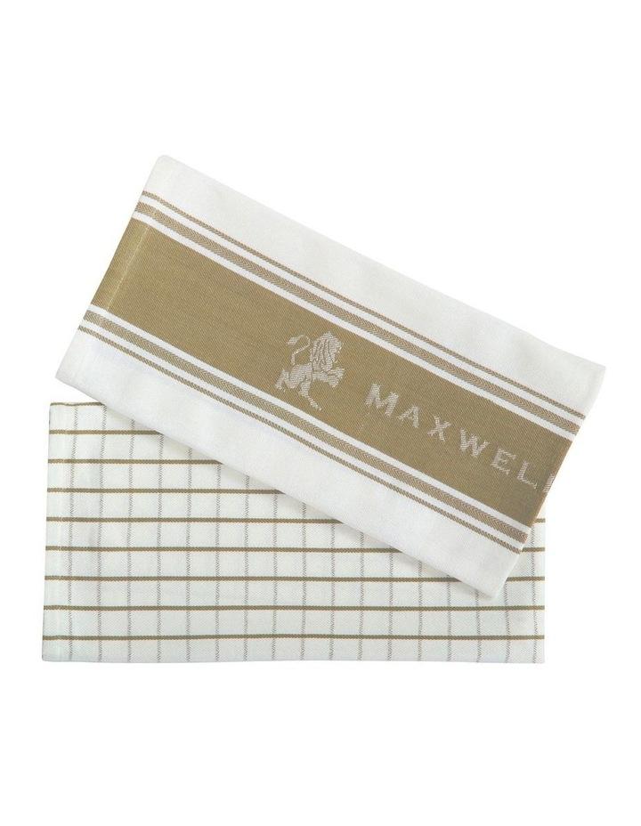 Epicurious Tea Towel 50x70cm Set of 2 Taupe image 1