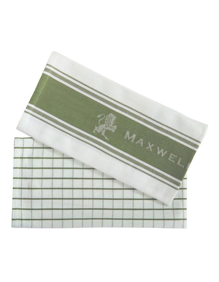 Epicurious Tea Towel 50x70cm Set of 2 Olive image 1