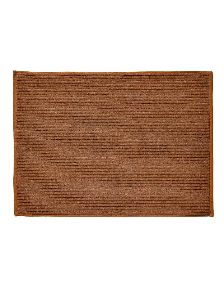 Paros Rib Bath Towel Range In Bronze image 5