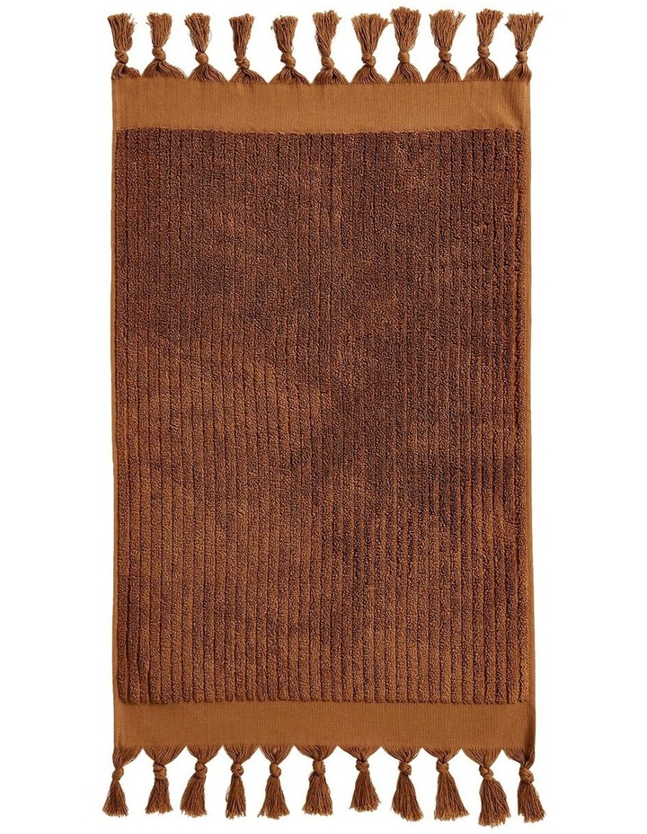 Paros Rib Bath Towel Set In Bronze image 5