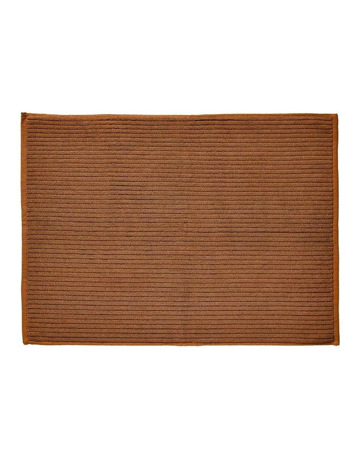 Paros Rib Bath Towel Set In Bronze image 6
