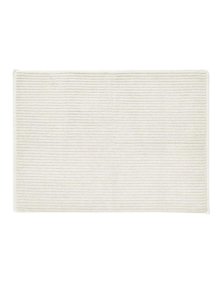 Paros Rib Bath Towel Set In Sand image 6