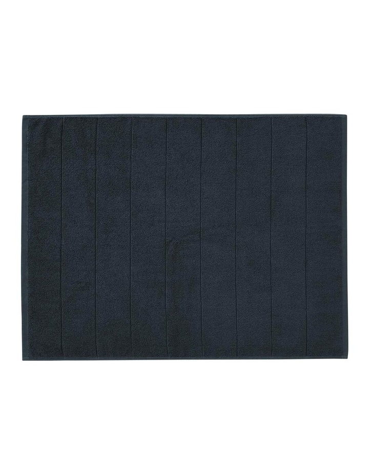 Paros Bath Towel Set - Slate image 4