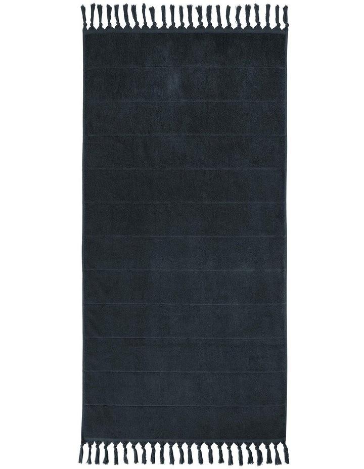 Paros Bath Towel Set - Slate image 5