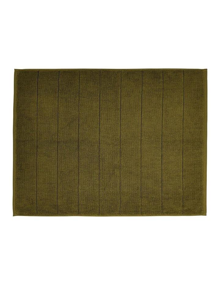 Paros Bath Towel Set - Khaki image 5