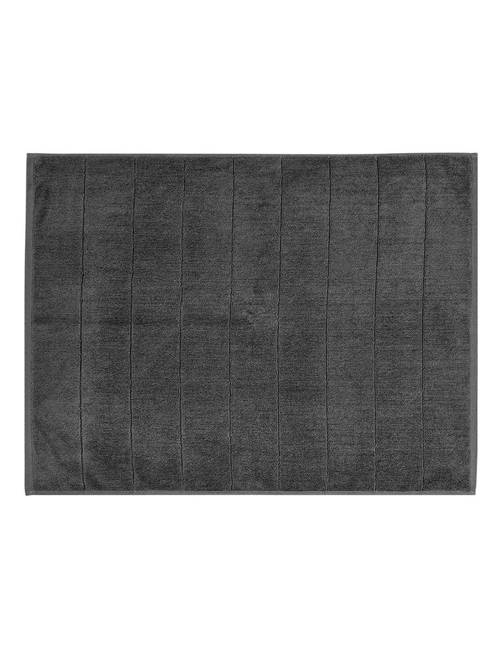 Paros Bath Towel Set - Charcoal image 6