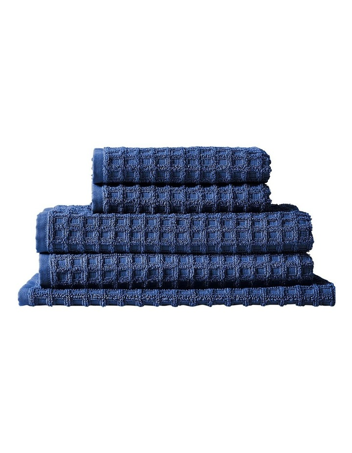 Waffle Bath Towel Set - Bijou Blue image 1
