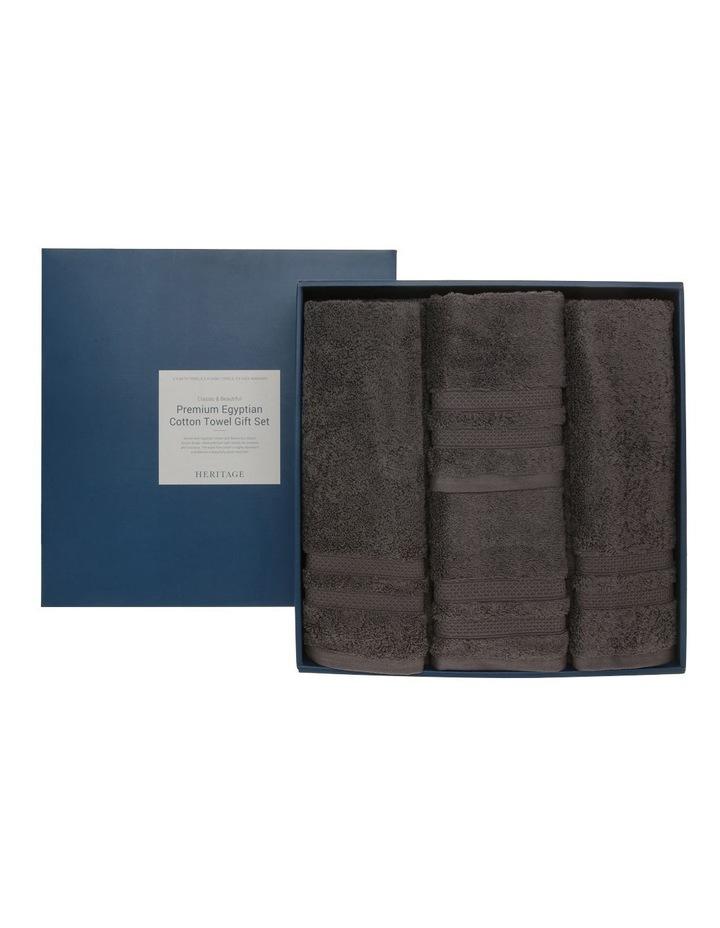 Egyptian Cotton Towel Gift Set in Dark Coal image 1