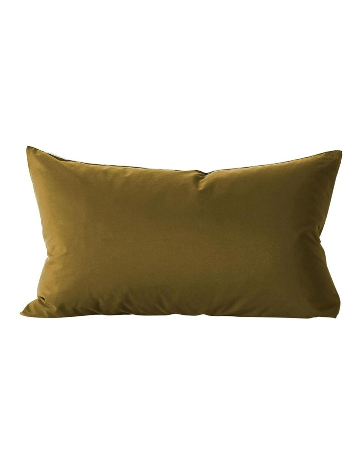 Halo Organic Cotton Quilt Cover in Khaki image 5