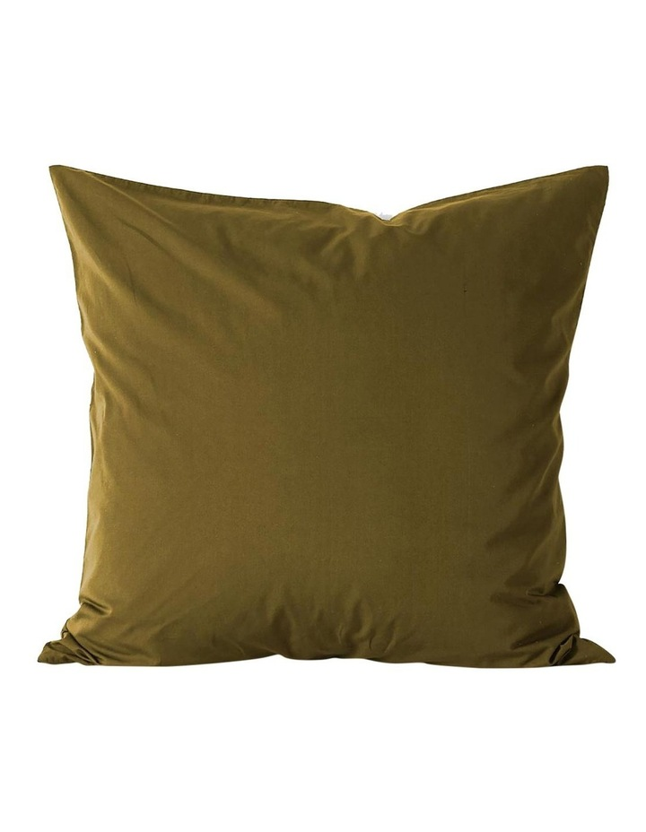Halo Organic Cotton Quilt Cover in Khaki image 6