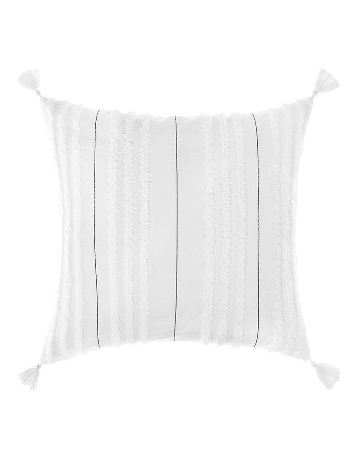 Ramad Quilt Cover Set in White image 2