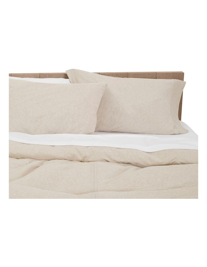 Jogger Quilt Cover  in Beige image 1