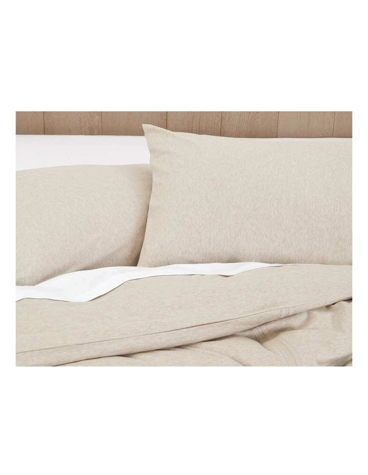 Jogger Quilt Cover  in Beige image 2