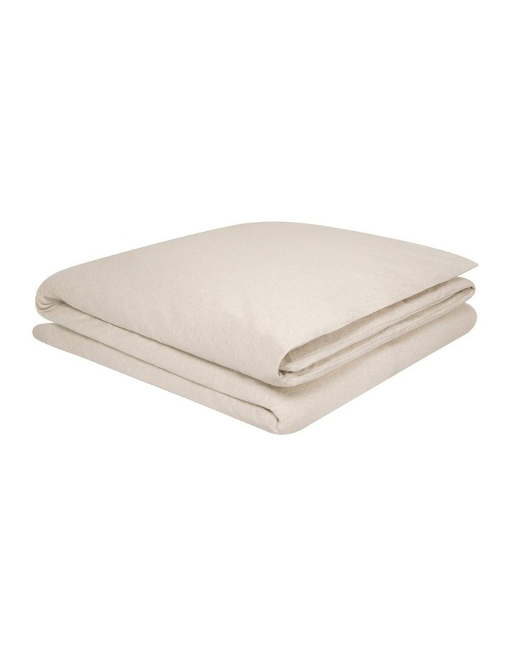 Jogger Quilt Cover  in Beige image 4