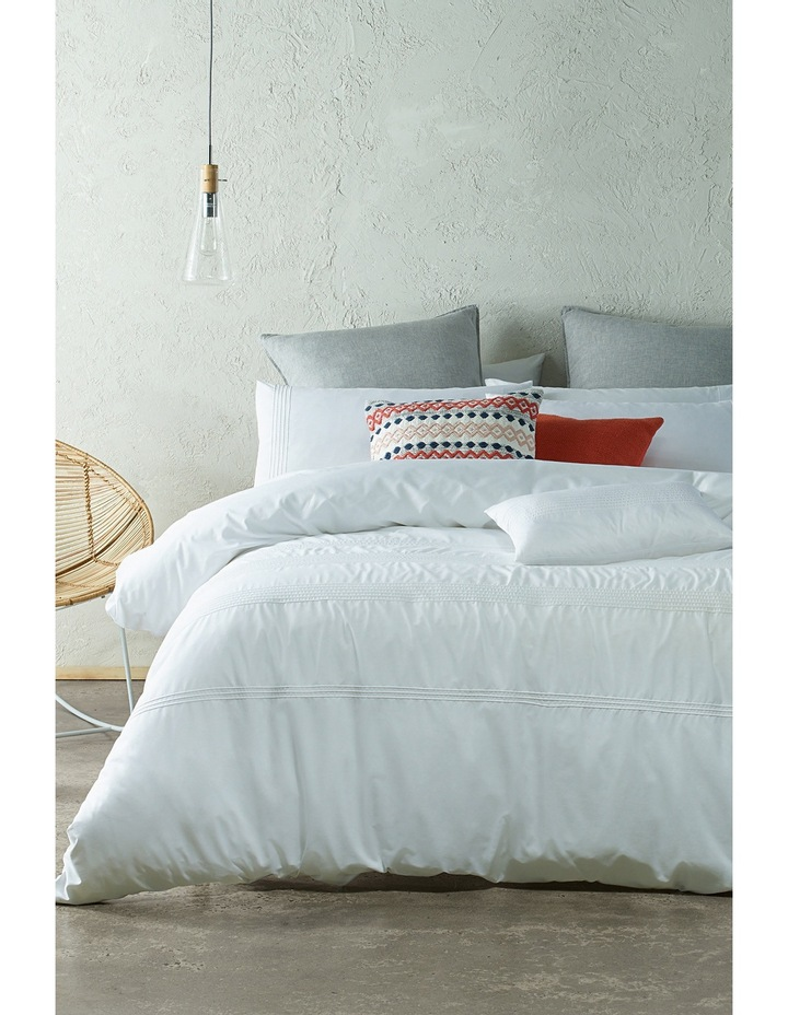 Oracle Quilt Cover Range in White image 1