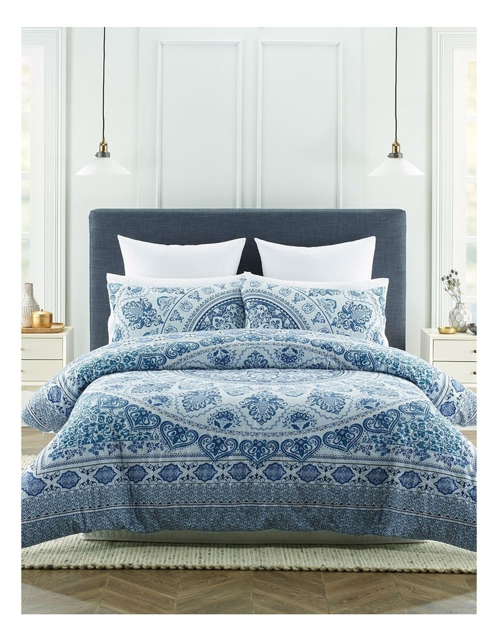 Selva Quilted Quilt Cover Set in Multi image 1