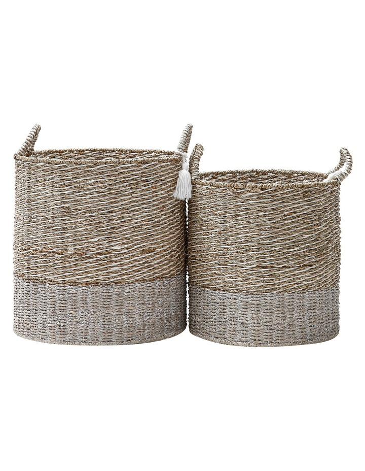 Set of 2 Seagrass And Plastic String Woven Baskets image 1