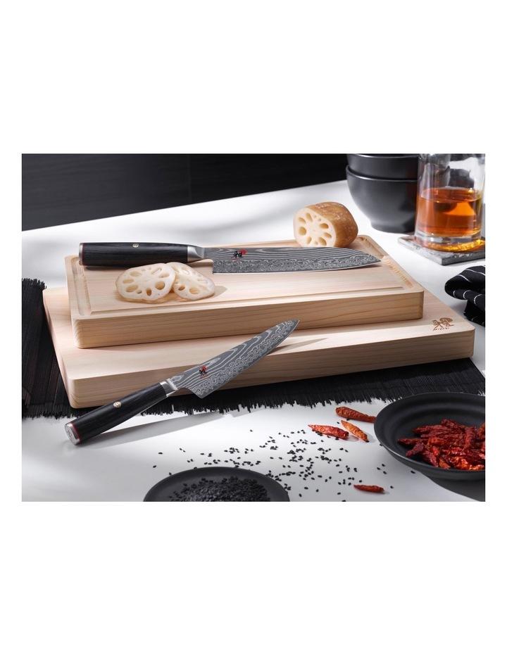 5000FCD Gyutoh Chef Knife 20cm image 2