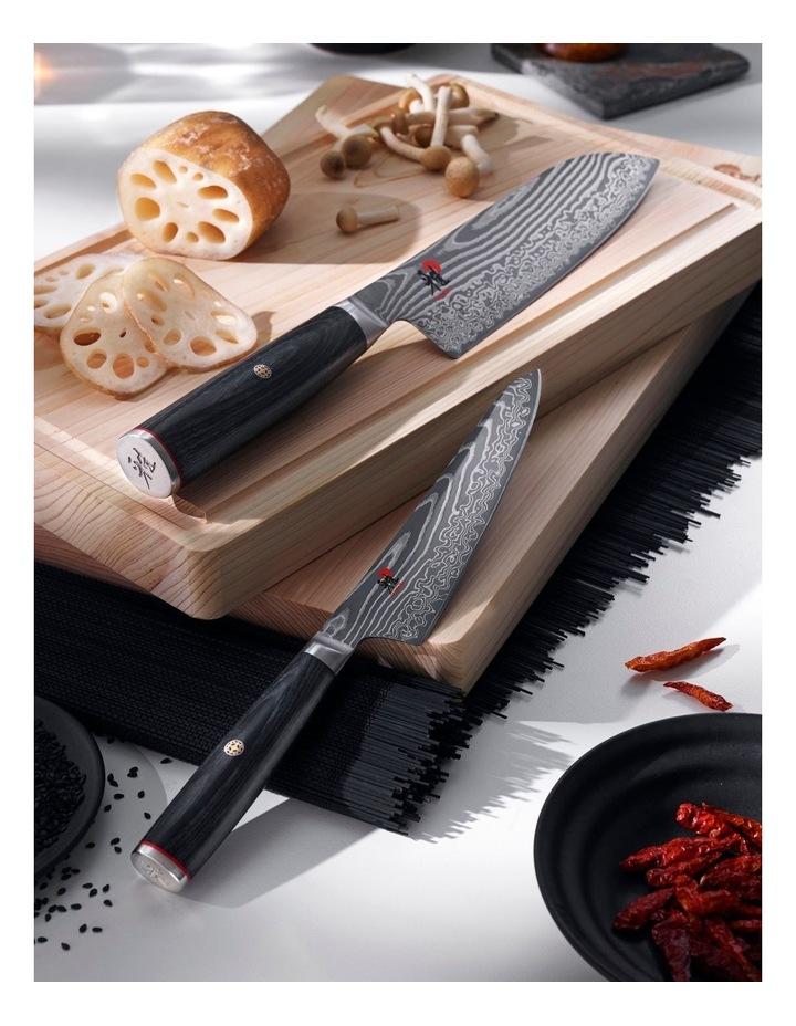 Knife 2pc Set image 2