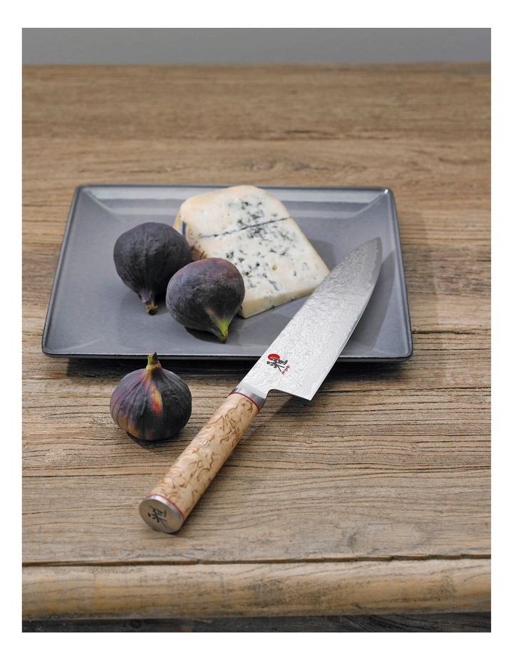 5000MCD Birchwood Gyutoh Chef Knife 20cm image 2