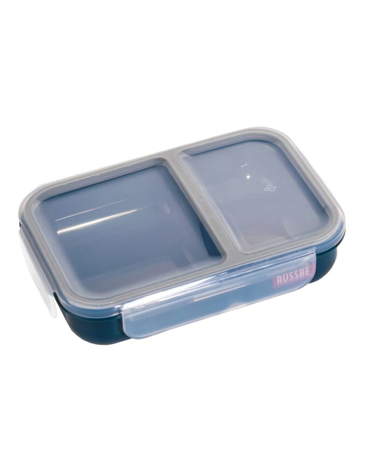 Inner Seal 2 Compartment Lunch Bento 680ml - Navy image 1