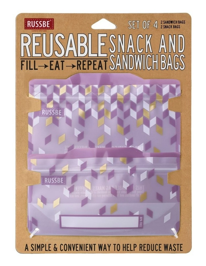 Snack/Sandwich Bags Set of 4 - Metallic Confetti image 2