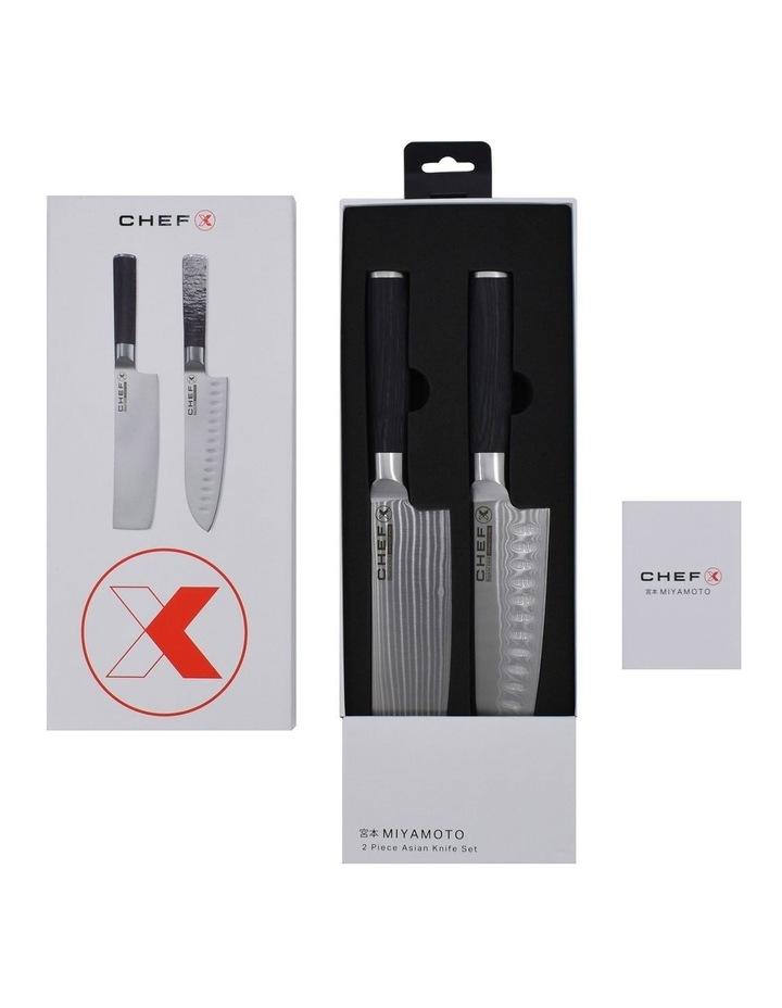 Miyamoto Asian Knife Set of 2 image 3