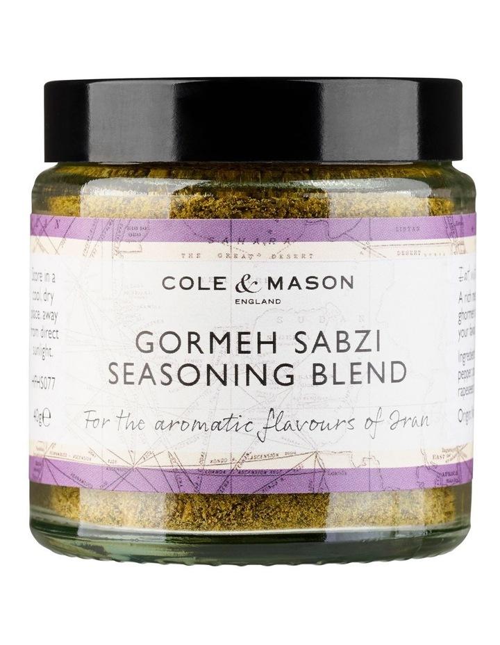 Gormeh Sabzi Seasoning Blend image 1
