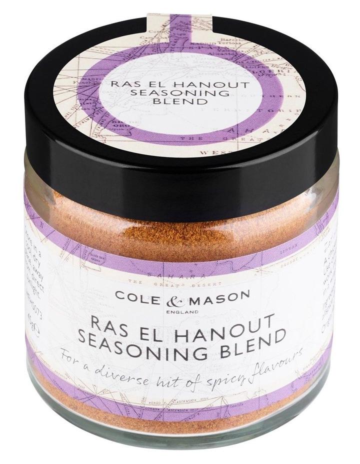 Ras El Hanout Seasoning Blend image 2