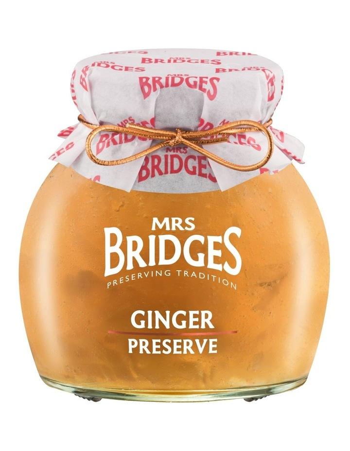 Ginger Confiture (Preserve) 340g image 1